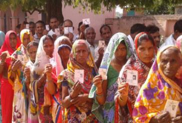 बिहार पंचायत चुनाव सातवें चरण में 65 फीसदी मतदान