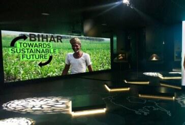 ई-गवर्नेंस एवं डिजिटल बिहार की झाकी दिखेगी  बिहार पवेलियन में