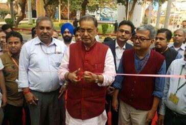 राधा मोहन सिंह ने अन्तर्राष्ट्रीय व्यापार मेले में कृषि मंत्रालय के स्टॅाल का किया उद्घाटन