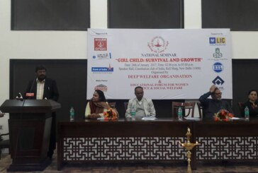 भारत को बलशाली बनाना है तो बेटियों को समझें भाग्यशाली: रामदास अठावले