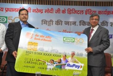 बैंक आॅफ बड़ोदा के साथ मिलकर इफको द्वारा किसानों के लिए को-ब्रांडेड-कार्ड का तोहफा