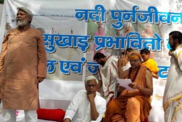 गंगा-यमुना ही नहीं सभी नदियों को जीवित ईकाईं मानते हुए कानून बने: राजेंद्र सिंह