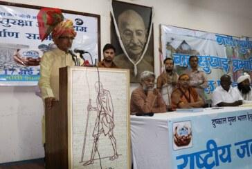 सभ्यता बचानी है, तो नदियां बचानी होगी- शिवराज सिंह चौहान