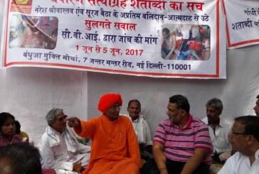 अपने-अपने गांधी की तलाश में नेता, मजदूरों को कोई पूछने वाला नहीं:गोविंदाचार्य