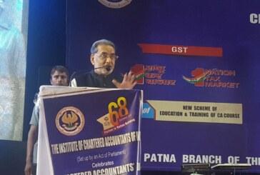 जीएसटी से किसानों को होगा फायदा: राधामोहन सिंह