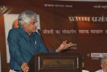 कृषि संकट पर संसद में 10 दिन के विशेष सत्र का हो आयोजन: पी साईनाथ