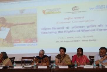 किसानों की आमदनी तभी दोगुनी होगी, जब महिला किसानों को मिले बराबरी का हक