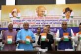 वर्तमान भारत के निर्माण में विश्वनाथ राय का अहम योगदान : प्रणव मुखर्जी