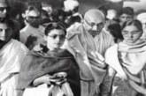 गांधी ने महिलाओं को स्वतंत्रता आंदोलन से जोड़ा