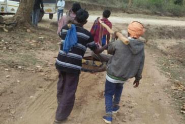 नमो है तो मुमकीन है: गर्भवती महिला 7 किलोमीटर खाट पर चलकर स्वास्थ्य केंद्र पहुंचनें को मजबूर