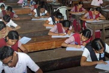 सरकारी पाठशाला के नौ कमरों में नौ स्कूल, एक कमरे में पांच कक्षाएं