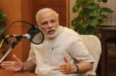 प्रधानमंत्री का गांधी जयंती से एक बार प्रयोग होने वाले प्लास्टिक के खिलाफ आंदोलन का आह्वान