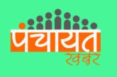 केंद्र सरकार ने 'एक राष्ट्र, एक राशन कार्ड' की दिशा में महत्वपूर्ण कदम उठाया