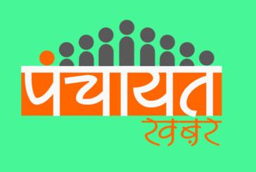 7वां कम्युनिटी रेडियो सम्मेलन 27 से 29 अगस्त तक दिल्ली में होगा, जिसमें 'एसडीजी के लिए कम्युनिटी रेडियो' विषय पर होगी चर्चा