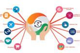 सरकार जल्द ही सभी गांवों को ग्रामनेट के माध्यम से वाई-फाई से जोड़े की योजना साकार करेगी