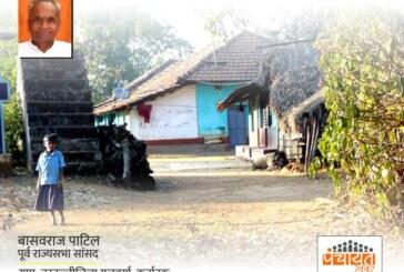 पहले गांव के गोद में थे शहर,अब शहर के शिकंजे में फंसा गांव