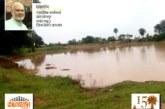 लालपुरः स्वावलंबन की ओर मुखातिब एक गांव