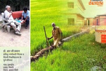 हिंद स्वराज से पूर्ण स्वराज तक गांधी के चिंतन में गांव की आत्मनिर्भरता का छुपा है रहस्य
