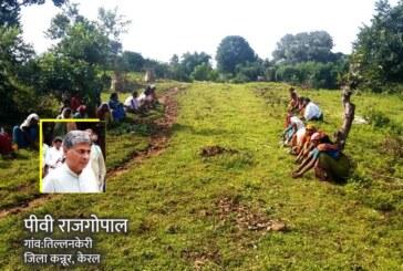 गांधी 150 वीं जयंती मनाते वक्त न भूलें बापू के सपने को…