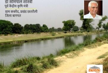 गांधी दर्शन में है गांवों के विकास का मंत्र