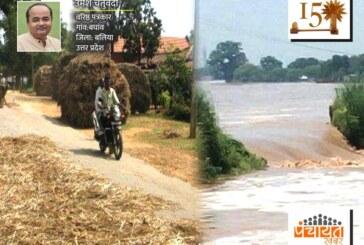 हिंदुस्तान को आबाद रखना है तो उसके गांवों को बचाना होगा