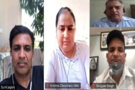 डिजिटल इंडिया की राह चली हरियाणा की यह पंचायत, जूम एप पर हुई पंचायत की बैठक