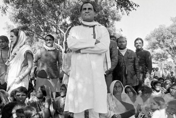 भले रुपये में 15 पैसा पहुंचा हो गांव, पंचायतों में आए संस्थागत बदलाव के अगुआ थे राजीव