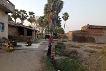 गांव…जो शहर से कोसों दूर है