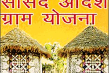 सांसद भूले,  ग्राम प्रधान की सक्रियता से जगी आस, संवर रहा है महाकवि का गांव
