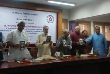 डॉ शम्भुनाथ  का सपना तब पूरा होगा जब साहित्य की अधूरी क्रांति पूरी हो: रामबहादुर राय