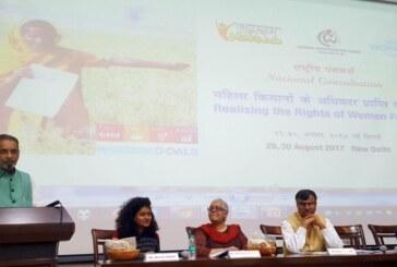भारतीय कृषि का हो रहा है महिलाकरण, मदद को तत्पर कृषि मंत्रालय: राधामोहन सिंह