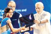 डिजिटल इंडिया की ज्योति बनी 'किरण'
