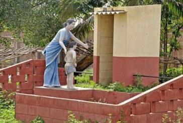 गांवों ने स्वच्छता सर्वेक्षण में मारी बाजी