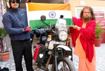 विश्व के 43 देशों में स्वच्छता का संदेश देकर साइकिल यात्रा हरिद्वार पहुंची