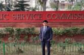 सिविल सेवा 2019: प्रदीप एंड प्रदीप सिंह की सफलता ने कईयों को चौंकाया..