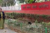 यूपीएससी 2019 : सीवान की ऋचा रत्नम ने हिंदी माध्यम से पायी सफलता